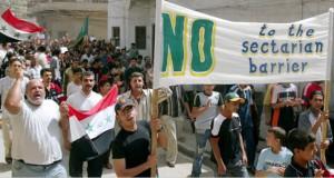 Dia 4  Anti-segregatio protest