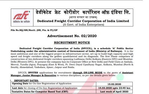 DFCCIL Assistant Manager Recruitment 2020