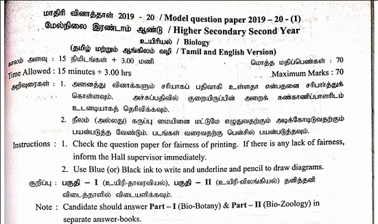 12th Biology Important Questions 2020