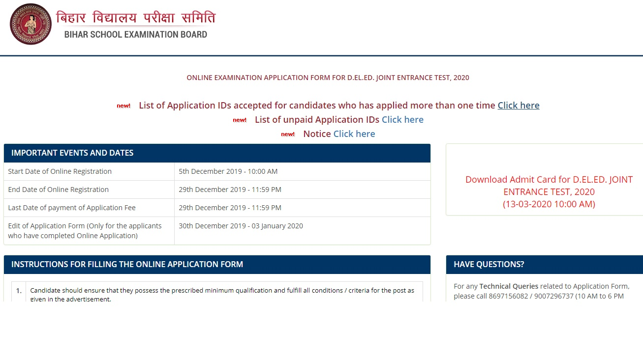 BSEB DELED Admit Card 2020
