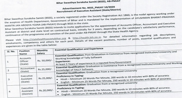 BSSS Executive Assistant Recruitment 2020