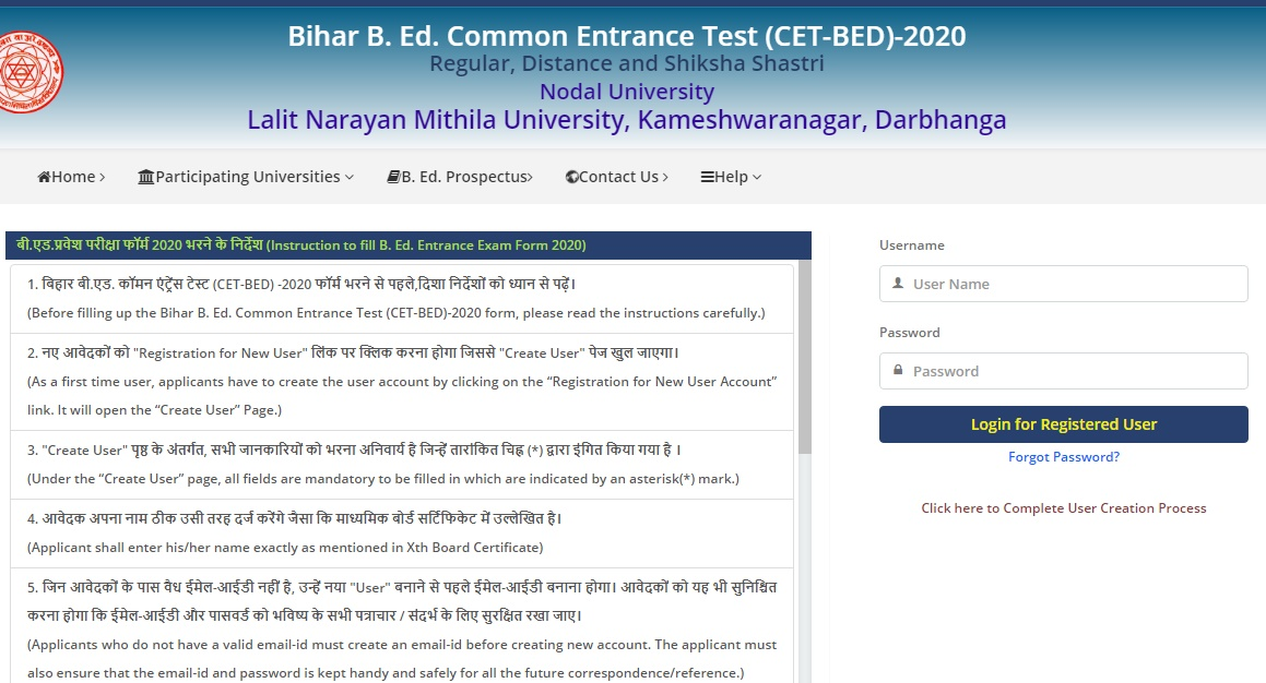 Bihar B.Ed CET Admit Card 2020 released on 23rd March 2020