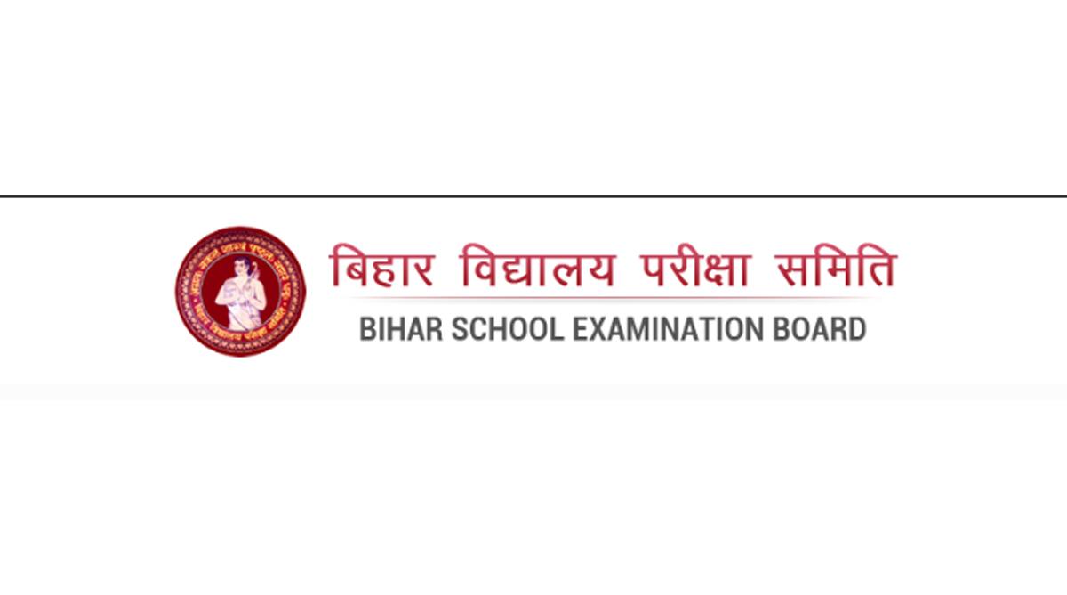 Bihar Board 10th Answer Key 2020