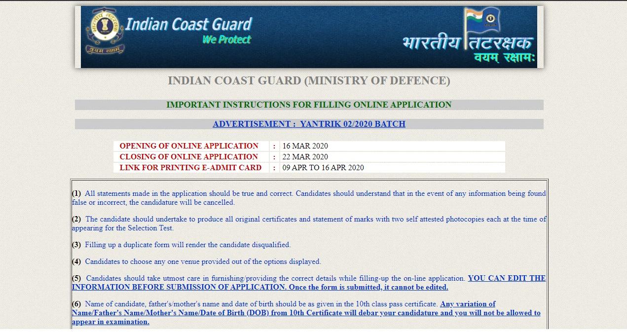Indian Coast Guard Yantrik Recruitment