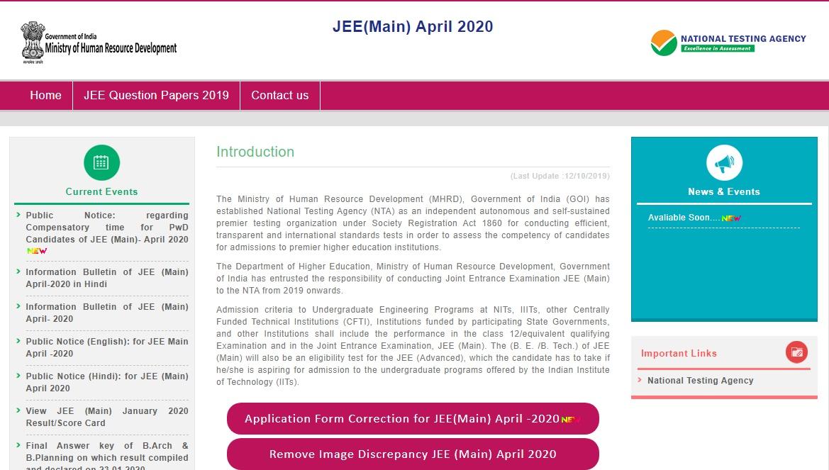 JEE Main Admit Card April 2020