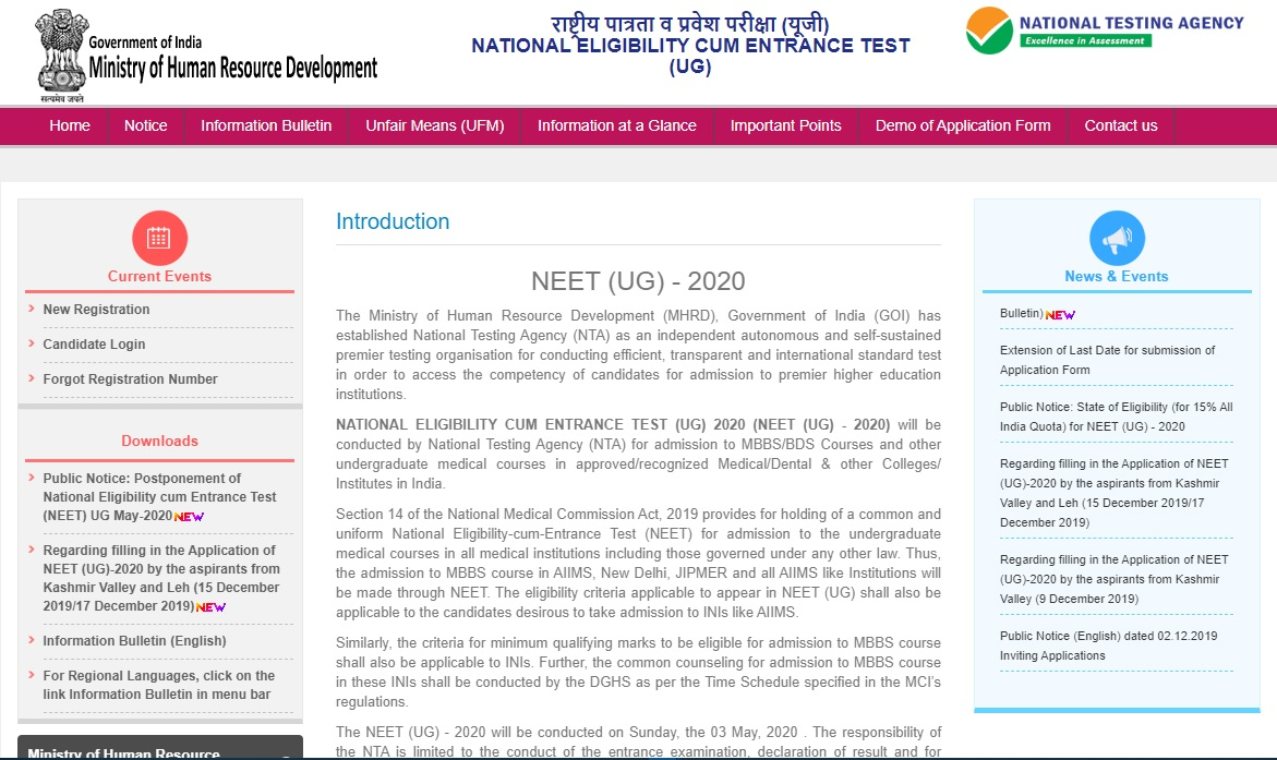NEET UG Admit Card May 2020
