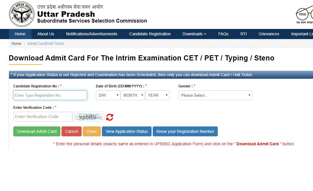 UPSSSC Junior Assistant Junior Clerk Type Test Admit Card 2020