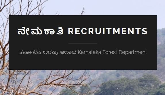 KFD Forest Guard Recruitment 2020