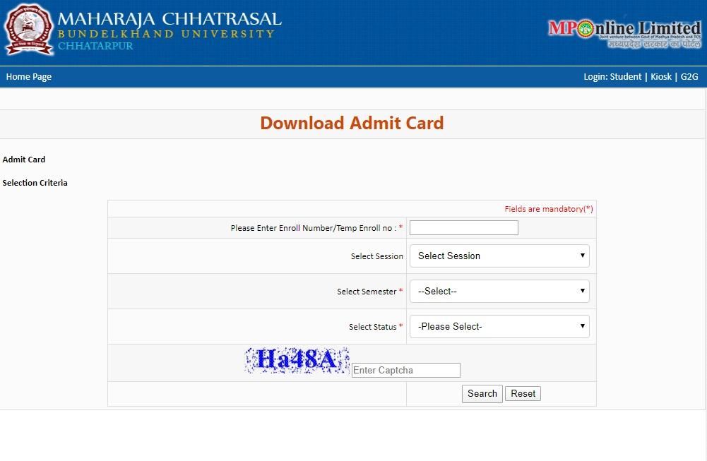 mcbu admit card 2020 sarkari result