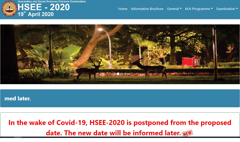 HSEE Admit Card 2020