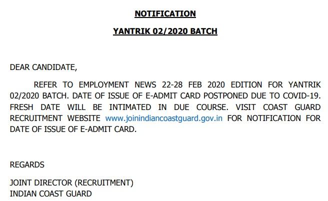 Indian Coast Guard Yantrik Admit Card 2020