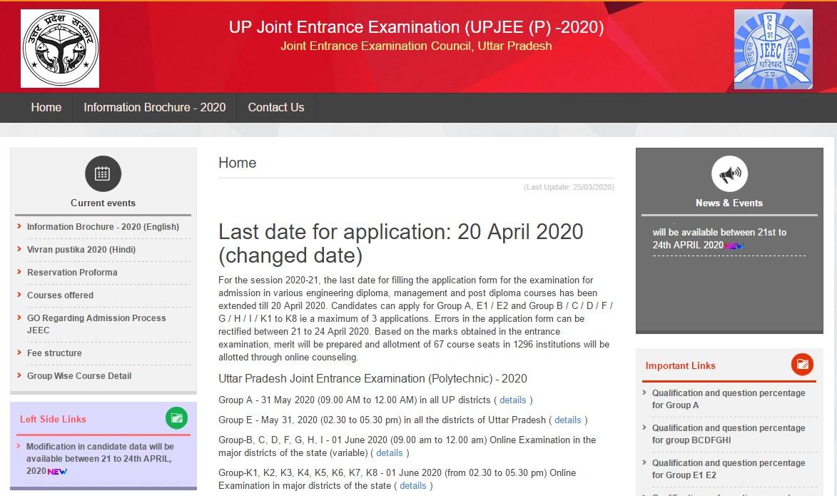 JEECUP Admit Card 2020
