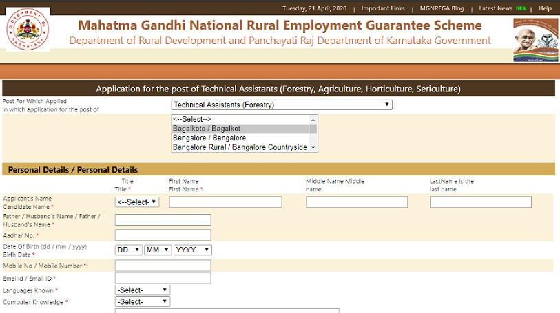 RDPR Karnataka Technical Assistant Recruitment 2020