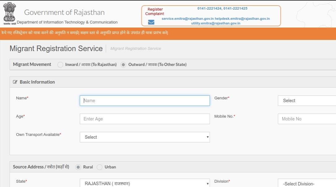 Rajasthan Pravasi Registration