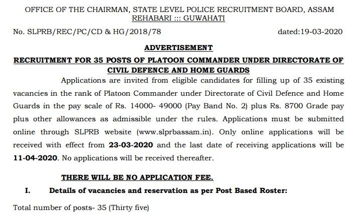 SLPRB Assam Platoon Commander Recruitment 2020