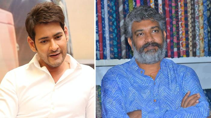 SS Rajamouli confirmed his next movie with Mahesh Babu