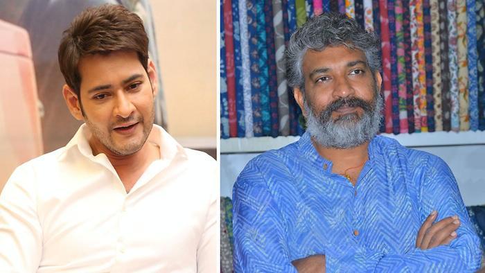 SS Rajamouli confirmed his next movie with Mahesh Babu