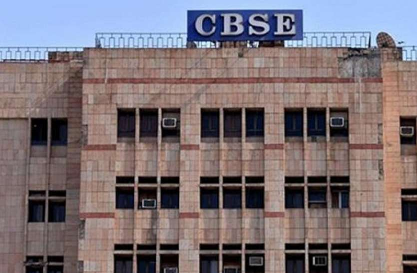 CBSE releases Time Table For Pending Class 10th 12th Board Exam