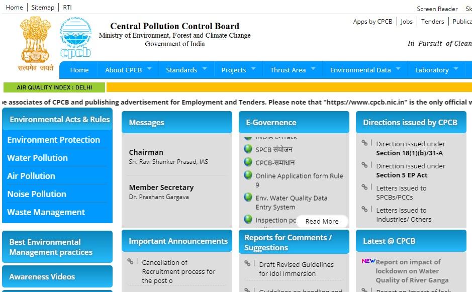 CPCB LDC Recruitment 2020