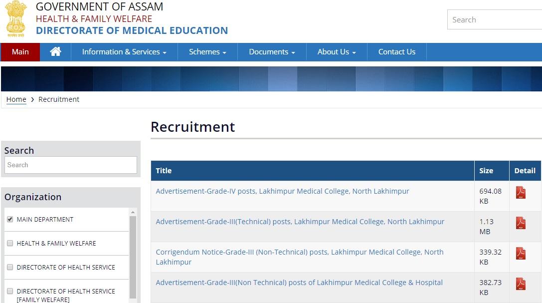 DME Assam Grade 4 Recruitment