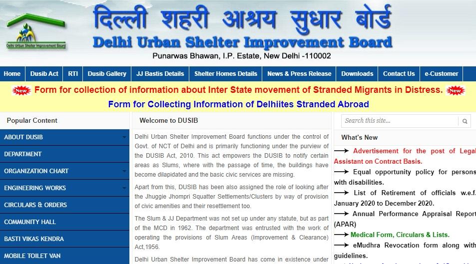 Delhi Shelter Board Migrant Registration
