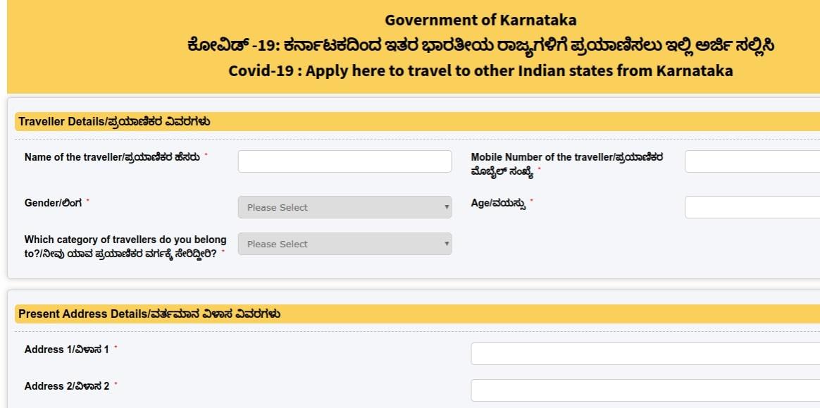 Karnataka Migrant Workers Registration