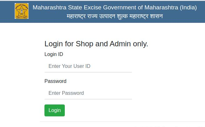 Maharashtra Liquor Token Registration