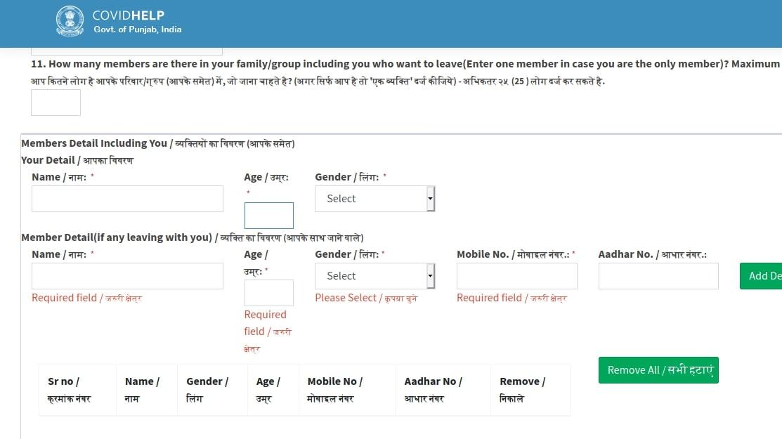 Punjab Migrant Registration Portal