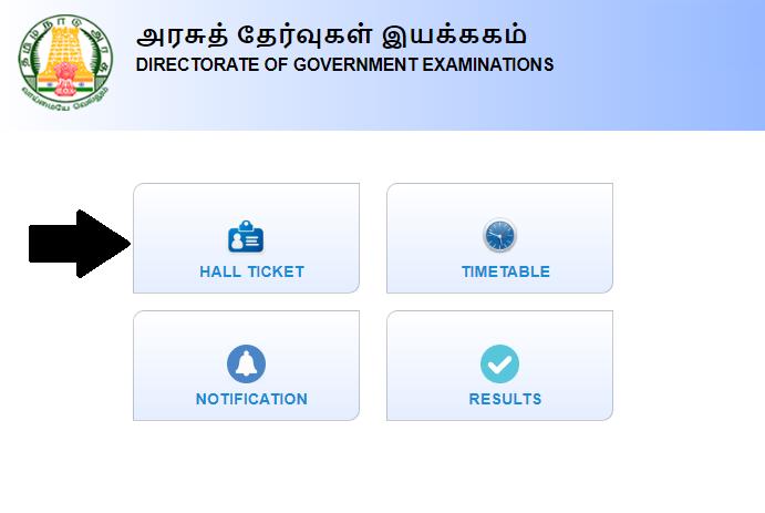 Tamil Nadu DGE released SSLC June 2020 Examination Time Table