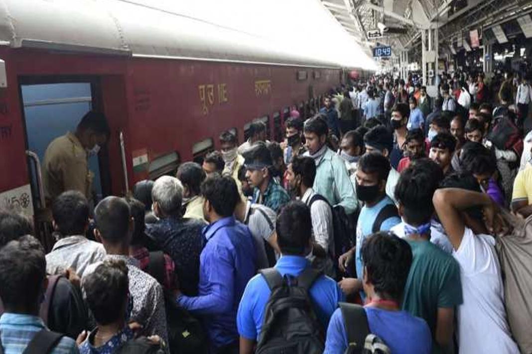 Travel from Delhi to Uttar Pradesh, Bihar Here it is the application form