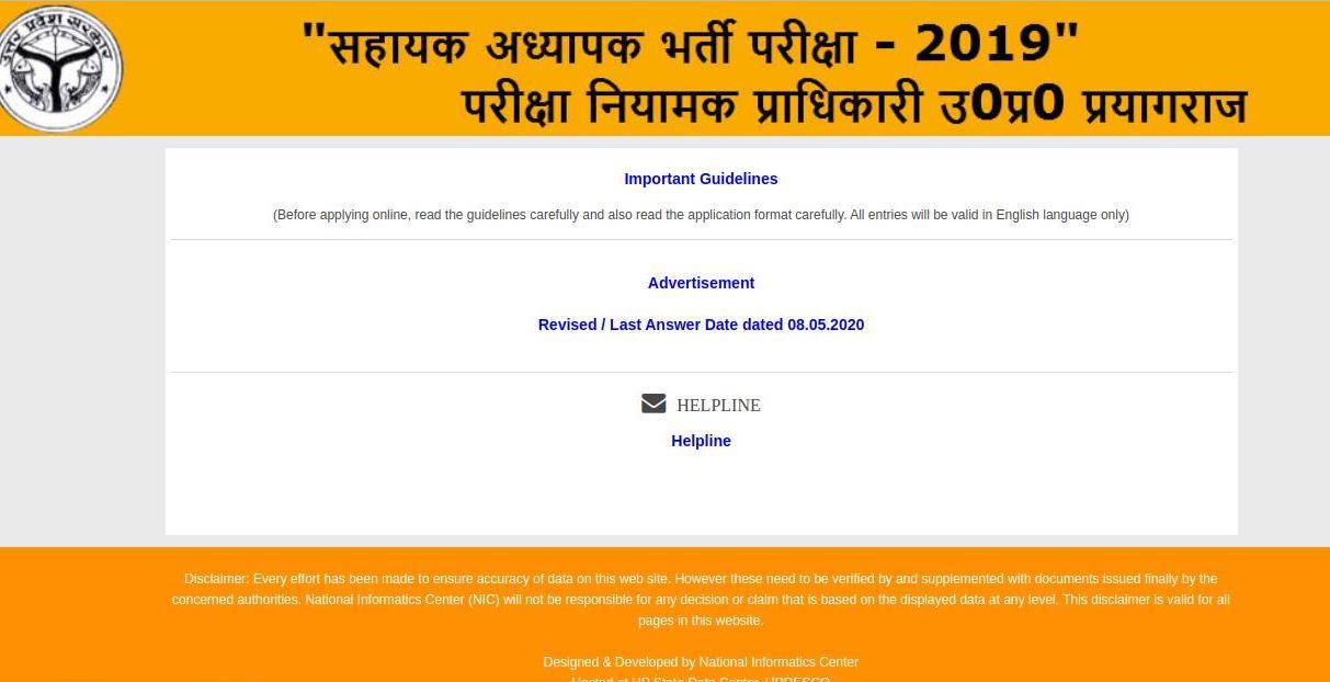 Uttar Pradesh Assistant Teacher Result