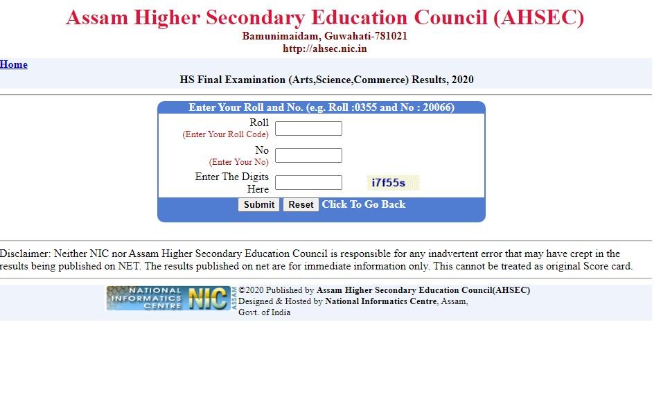 Assam AHSEC Results 2020