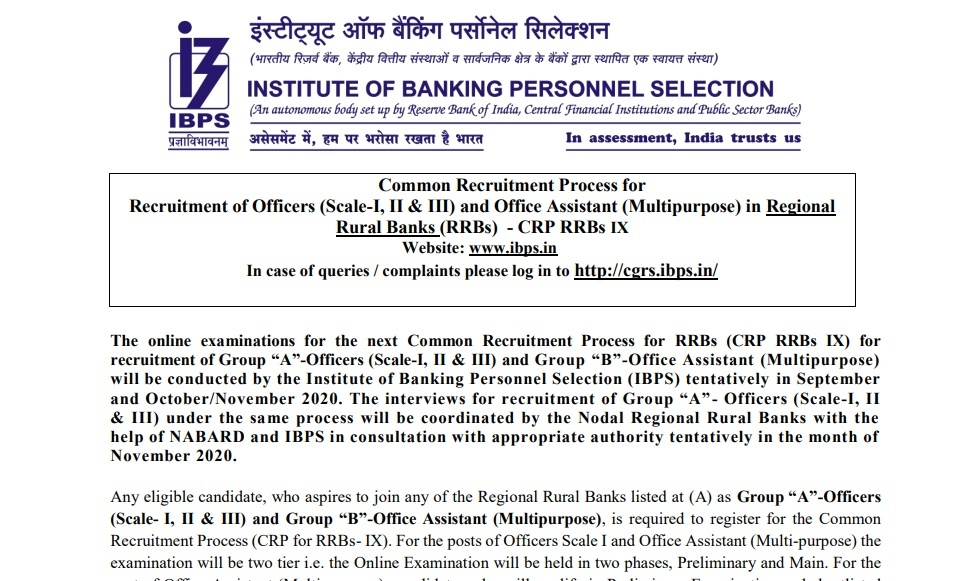 IBPS CRP RRB IX Notification