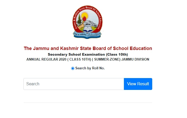 India Result JKBOSE 10th Class Results 2020