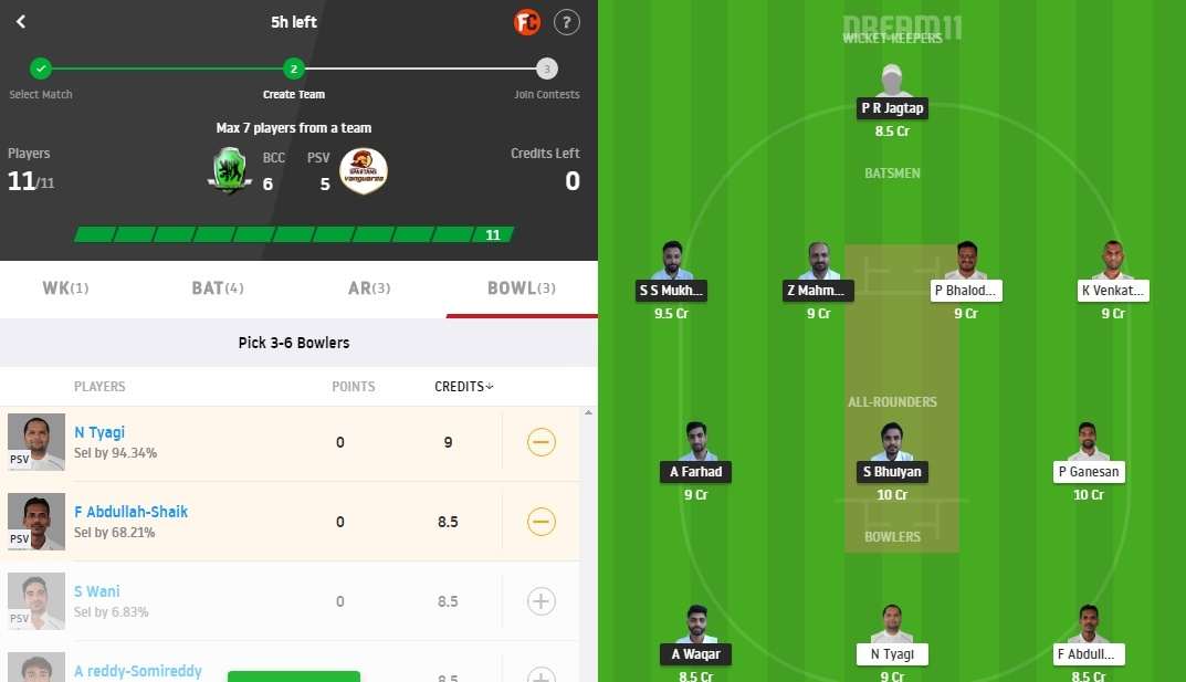 BCC vs PSV Dream11 Prediction