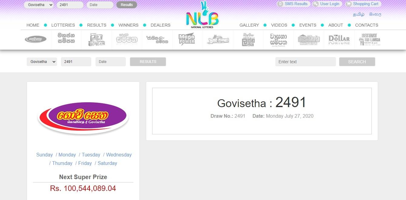 Govisetha 2491 Lottery Results 27 July 2020