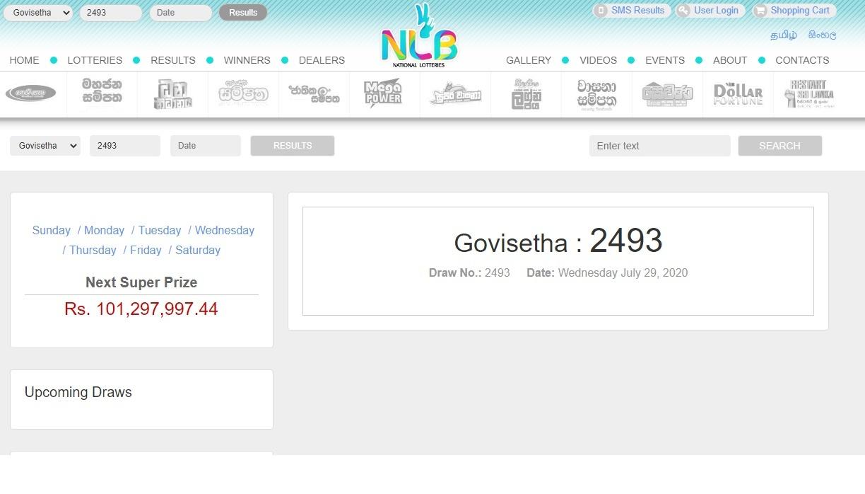Govisetha 2493 Results