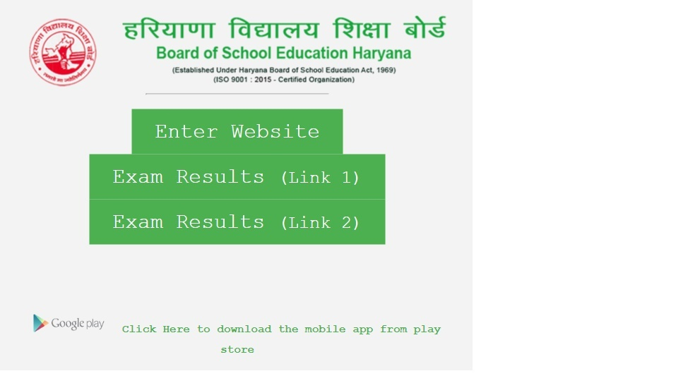 India Results Haryana 10th 2020