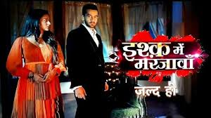 Ishq Mein Marjawan 2 21 July 2020 Written Update