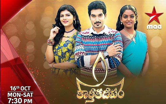 Karthika Deepam Serial Today Episode 773