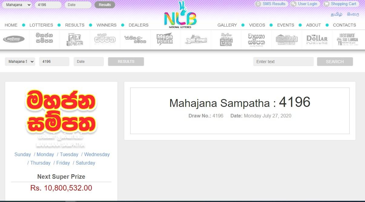 Mahajana Sampatha 4196 Results