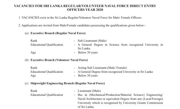 Sri Lanka Government Gazette 2020 July 24 Sinhala English Tamil PDF