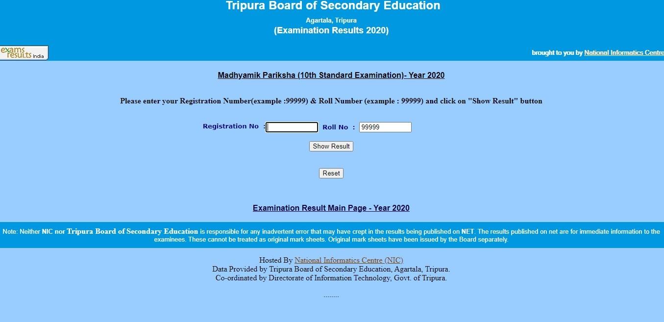 TBSE Madhyamik Result 2020
