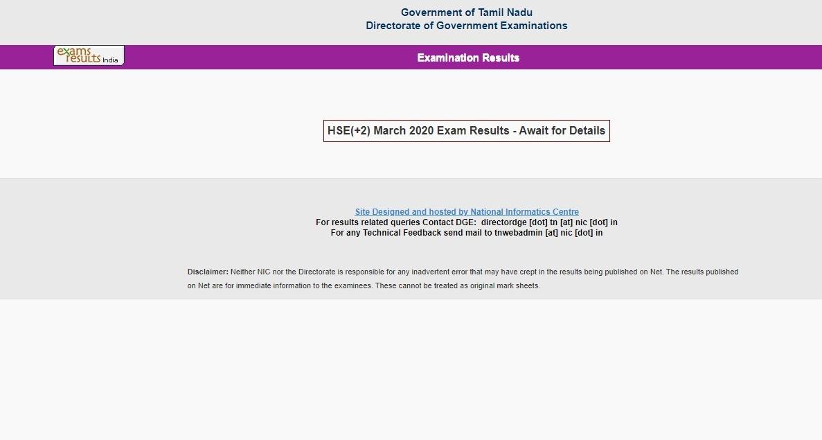 TN 12th Result March 2020