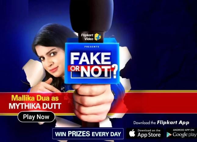 Flipkart Fake or Not Fake Quiz Answers 19 August 2020