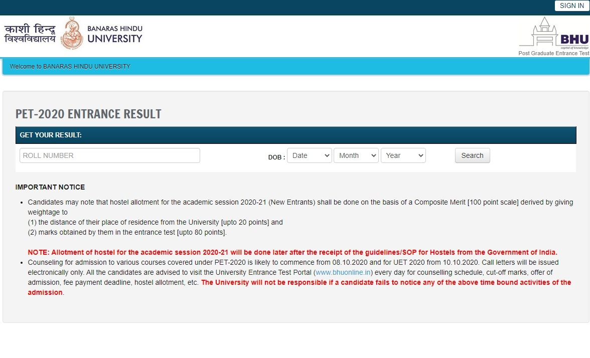 BHU PET Theory Entrance Result 2020 announced