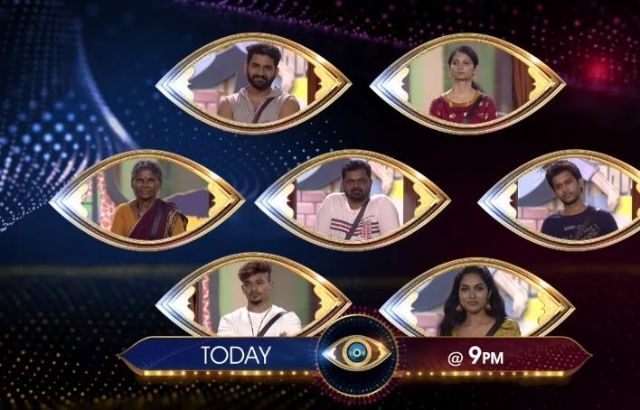 Bigg Boss 4 Telugu Episode 7 Promo