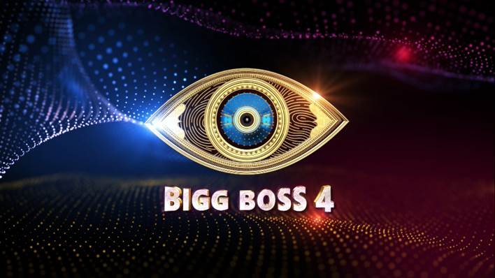 Bigg Boss Season 4 Episode 1