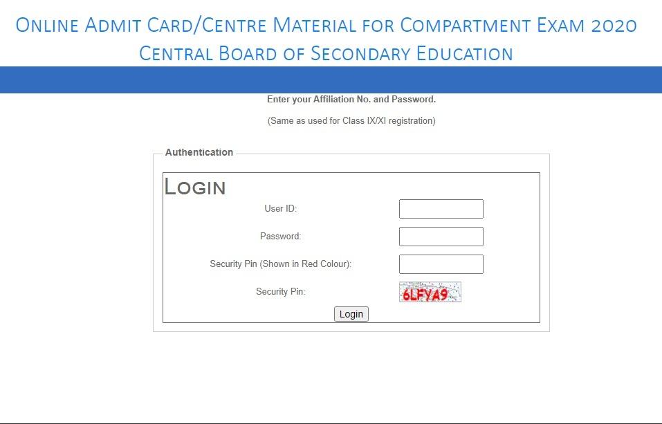 CBSE Compartment Exam Admit Card 2020