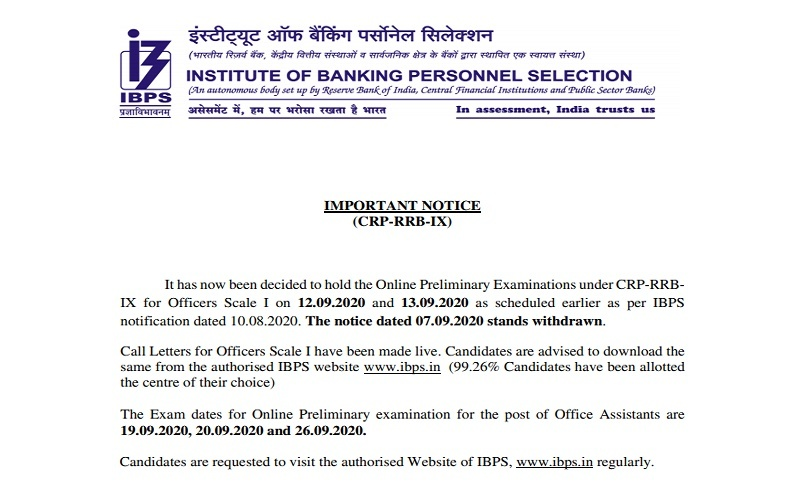 IBPS RRB Scale 1 Prelims Admit Card 2020